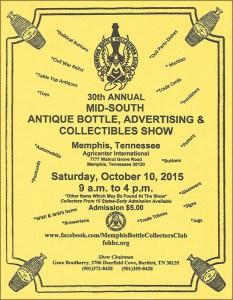 Memphis15Show